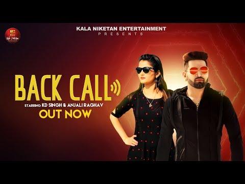 BACK CALL बैक कॉल | Latest Haryanvi Song 2019 | Anjali Raghav & KD Singh | Bantu Singal | OP Rai