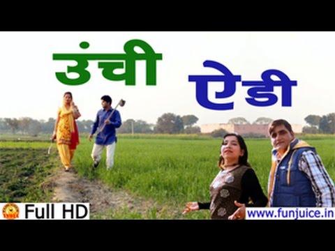 New Haryanvi Song 2015 || Uunchi Aidi ऊँची ऐडी || Sanjay Jatai ॥ Funjuice4all
