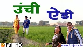 New Haryanvi Song 2015 || Uunchi Aidi ऊँची ऐडी || Sanjay Jatai ॥ Funjuice4all