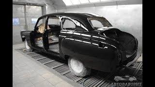 Полная реставрация ГАЗ 12 ЗИМ       /      фотосет работ по восстановлению.