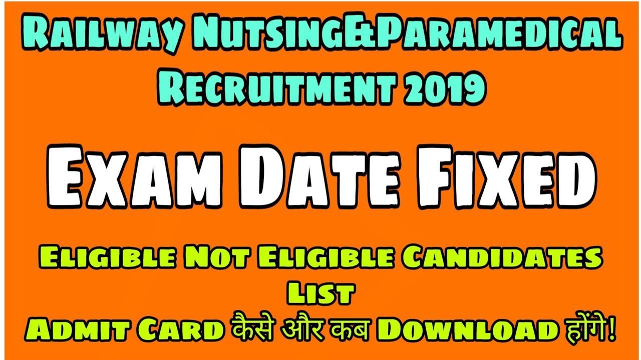RRB Nursing & Paramedical Vacancy Exam Date Fixed || Nursing Trends