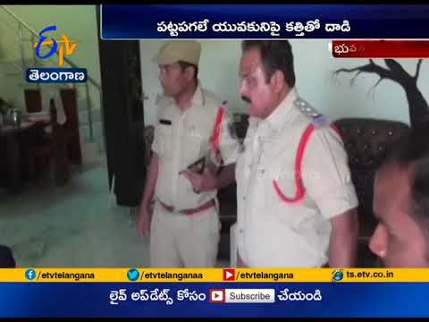Man Attempts to Murder | at Bhongir | Yadadri Dist