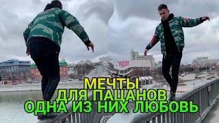 МИХАИЛ ЛИТВИН--Пранки,Приколы в ИНСТАГРАМ #10