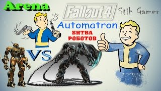 Fallout 4 Самый Лучший Напарник