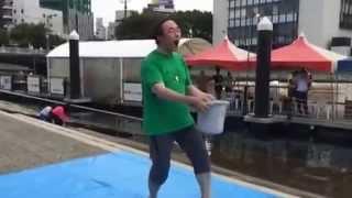 徳島県知事によるALSアイスバケツチャレンジ ALS Ice Bucket Challenge ...