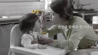 [필모] 2019 한일믹서기 브랜드홍보 광고모델 안선경