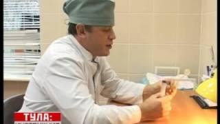 ТИПП: Отоларингология в клинике Л-Мед(, 2013-03-26T06:37:26.000Z)
