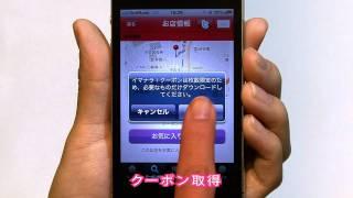 シダックス公式アプリ CM