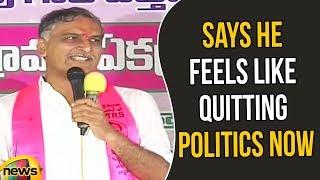 Harish Rao Says He feels like quitting politics Now at Ibrahimpur | Harish Rao Speech | Mango News