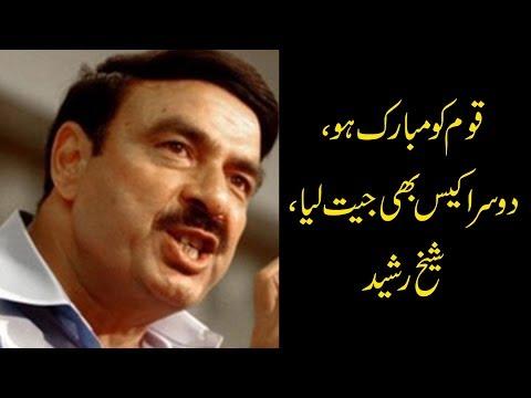 Nawaz Sharif cannot run away, says Sheikh Rasheed | 24 News HD