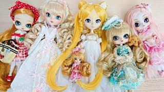 プリンセス・セレニティ ✨ アリアナ ✨ お姫様 ビョル & ダル をお迎えしました💛 プーリップ シリーズ 💛 美少女戦士 セーラームーン はれママ おもちゃ Sailor Moon PULLIP