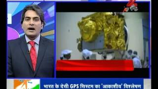 DNA: ISRO successfully launches its fifth navigation satellite in space