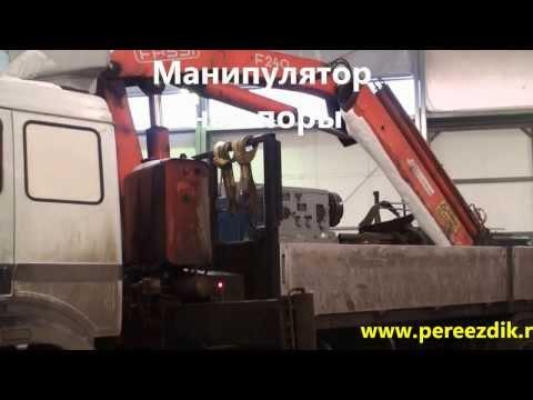 Такелаж в Балашихе, перевозка станка