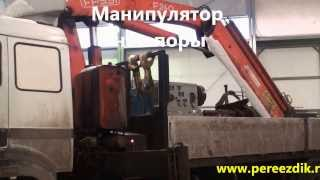 Такелаж в Балашихе, перевозка станка(, 2013-10-17T16:40:37.000Z)