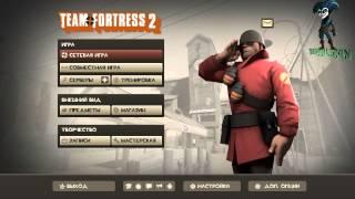 Крафтинг в Team Fortress 2(ковка и краткий обзор оружек)