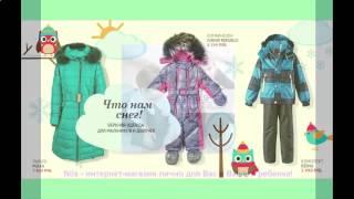 видео Недорогая детская ортопедическая обувь в Москве