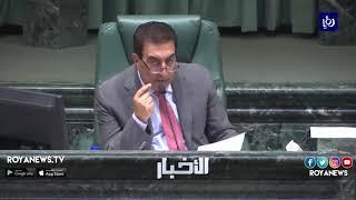 مجلس النواب يقر أربع توصيات بشأن استثمار أموال الضمان - (17-4-2018)