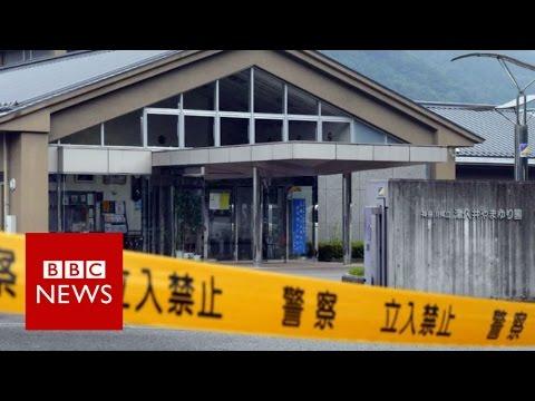 Japan knife attack: 19 killed at care centre in Sagamihara - BBC News