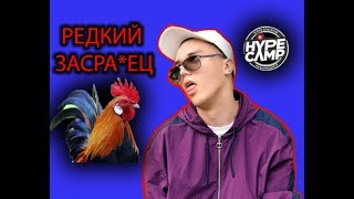 ДАНЯ КОМКОВ ИЗДЕВАЕТСЯ НАД ДЕТЬМИ\HYPE CAMP