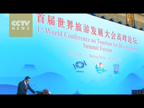 First World Conference on Tourism for Development unveiled in Beijing
