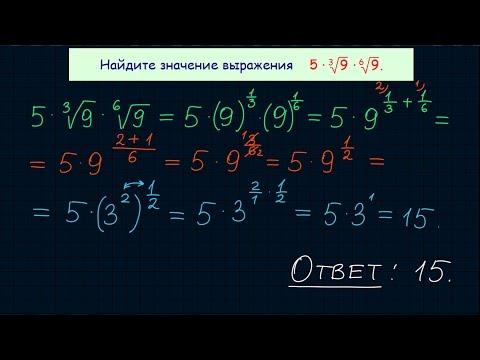 Задача 9 № 26752 ЕГЭ по математике #17