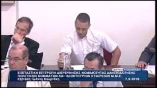 ΙΣΙΔΩΡΟΣ ΝΤΟΓΙΑΚΟΣ, ΥΠΑΛΛΗΛΟΣ ΤΟΥ ΝΙΚΟΛΑ ΠΑΤΕΡΑ