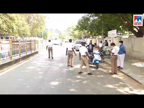 ചെന്നൈയില് കൂടുതല് മേഖലകളിലേക്കു കോവിഡ് പടരുന്നു | Chennai Covid