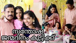 Ima's birthday celebrations at home|Birthday dinner party menu|Ima turns 4|A day in my life|Asvi