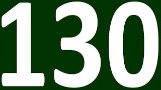 АНГЛИЙСКИЙ ЯЗЫК ДО ПОЛНОГО АВТОМАТИЗМА С САМОГО НУЛЯ УРОК 130 УРОКИ АНГЛИЙСКОГО ЯЗЫКА