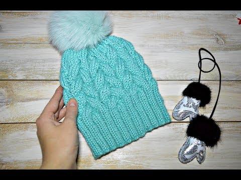 Зимняя шапка с меховым помпоном для девочки спицами