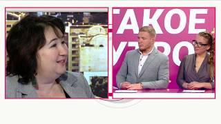 ТАКОЕ УТРО на TV8 / 13.11.19 /