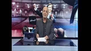 Bouteflika refait surface…