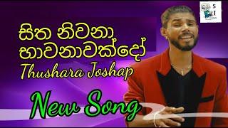 Sitha Niwana Bawanawakdo obe adare Video Song Episode 05 Thushara Joshap New song Shara Flash
