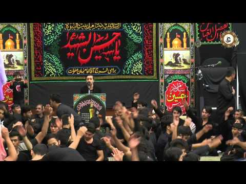 GHULAM on night of Ashora in Imam Ali Mosque (AS) 2014