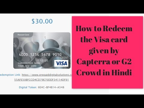 How To Redeem Virtual Visa Card Given By Capterra Or G2 Crowd In Hindi