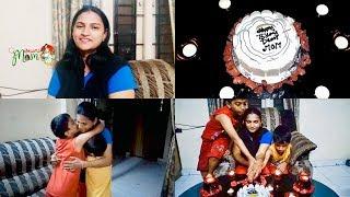 MY BIRTHDAY CELEBRATIONS    Telugu Mom