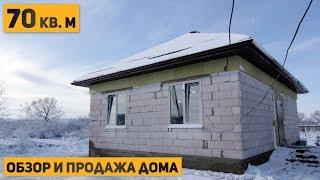 Новый дом по цене 2018 года