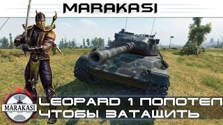 World of Tanks статист попотел, чтобы нагнуть в бою wot