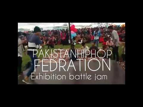 PAKISTAN HIPHOP FEDERATION ( Friendly Exhibition Battle jam) 2017 karachi at Karachi university