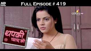 Thapki Pyar Ki - 30th August 2016 - थपकी प्यार की - Full Episode HD