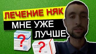 О книге Побеждая НЯК | Неспецифический язвенный колит. Айрат. Казань