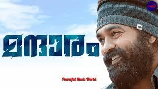 Kanne Kanne||MANDHARAM Malayalam Movie MP3 Song||Powerful Music World||2018 Songs