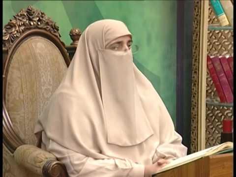 Fahm Al Qur'an by Dr Farhat Hashmi Parah 27