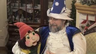 Čučumuižas pasakas. Ziemassvētki Čučumuižā (21.12.2019.)