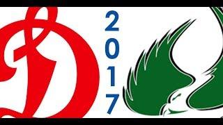 2017 Salaam Cup Masters Finals: Greenbirds vs Dynamo