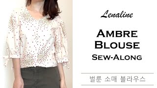 "#Sewalong Sewing ""Ambre Blouse…"