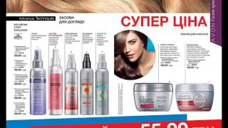 Каталог Avon Украина 11 2015 смотреть онлайн бесплатно