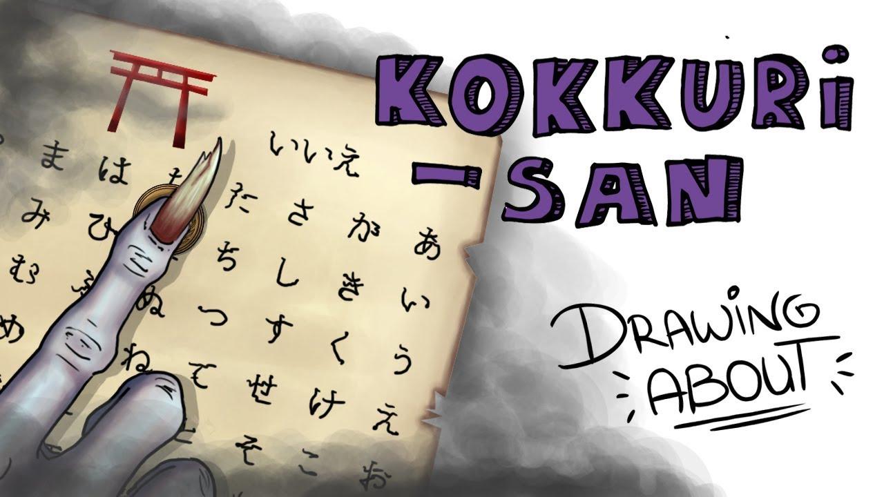 KOKKURI-SAN LA OUIJA JAPONESA | Drawing About