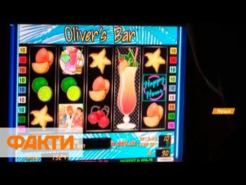 Проиграть все: в Луцке процветают заведения нелегальных игровых автоматов