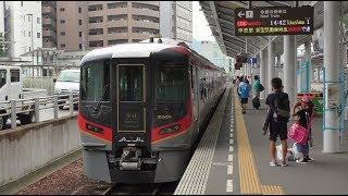 【JR四国】2600系 臨時特急「阿波踊り1号」 高松発~徳島着